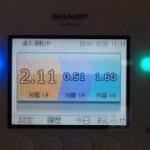SH3G04980001.jpg